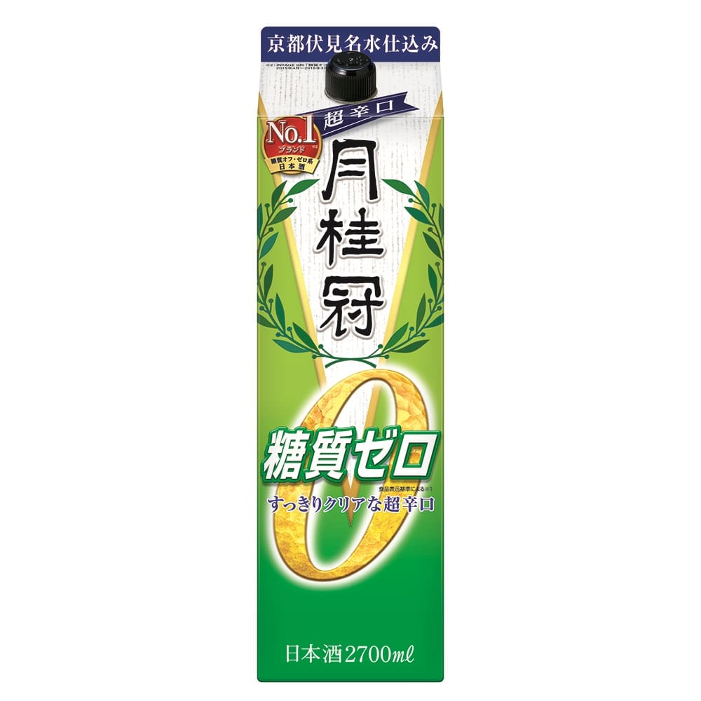 月桂冠 糖質ゼロ パック 2700ml【別送品】