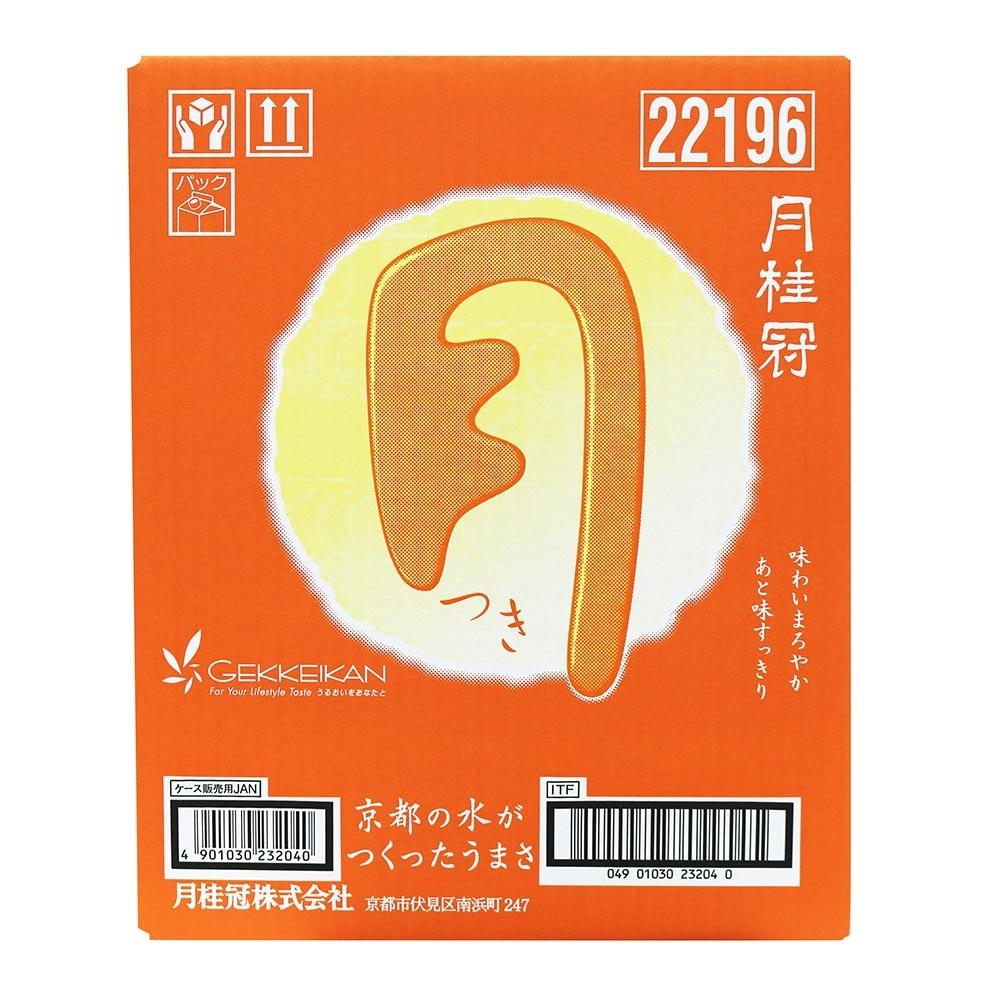 【ケース販売】月桂冠 つき パック 2000ml×6本【別送品】