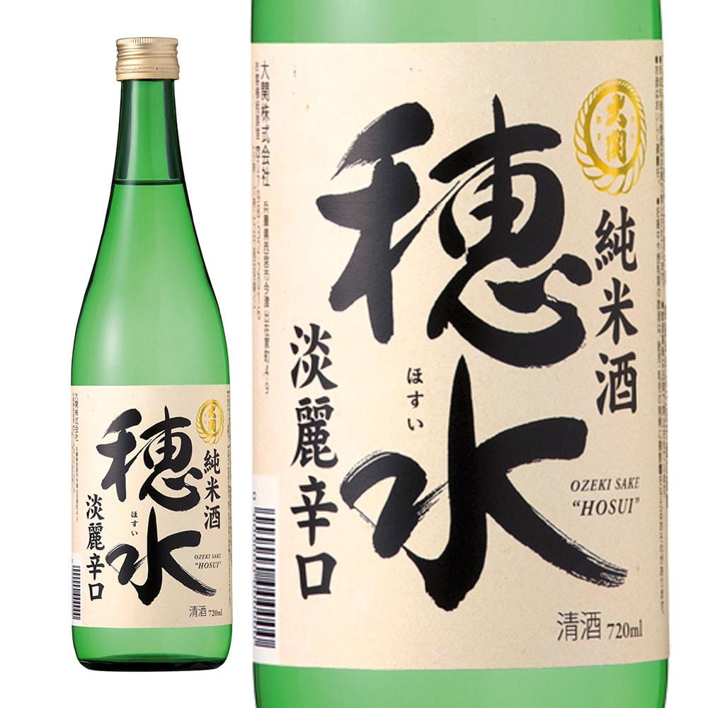 大関 純米酒 穂水 720ml【別送品】