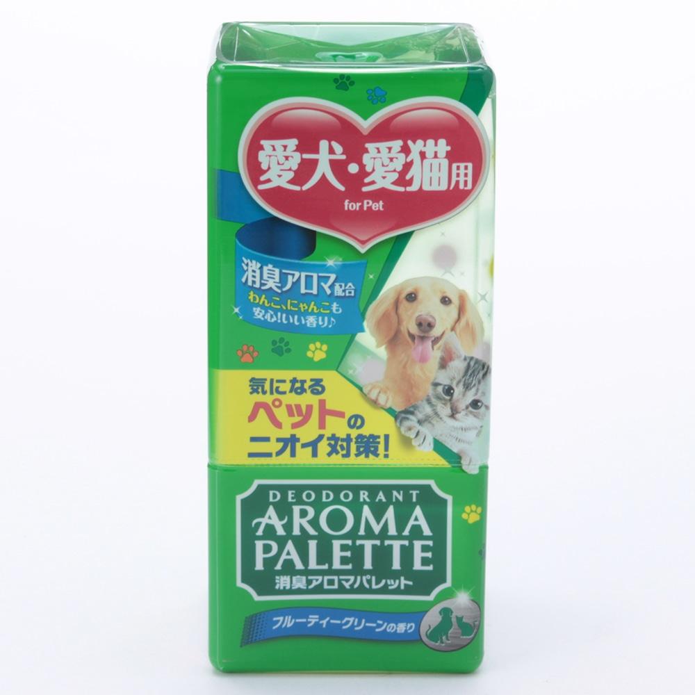 消臭アロマパレット 愛犬・愛猫用 400ml
