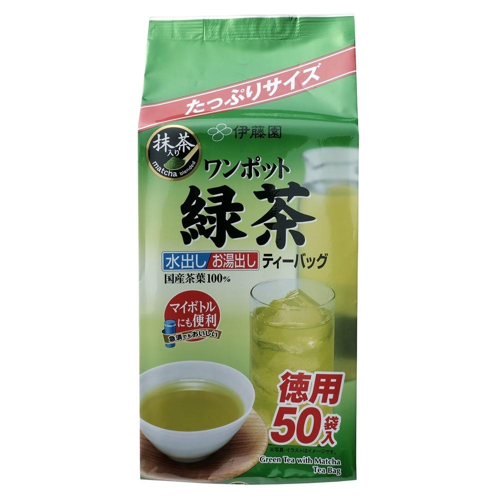 伊藤園 ワンポット緑茶 ティーバッグ 50袋入