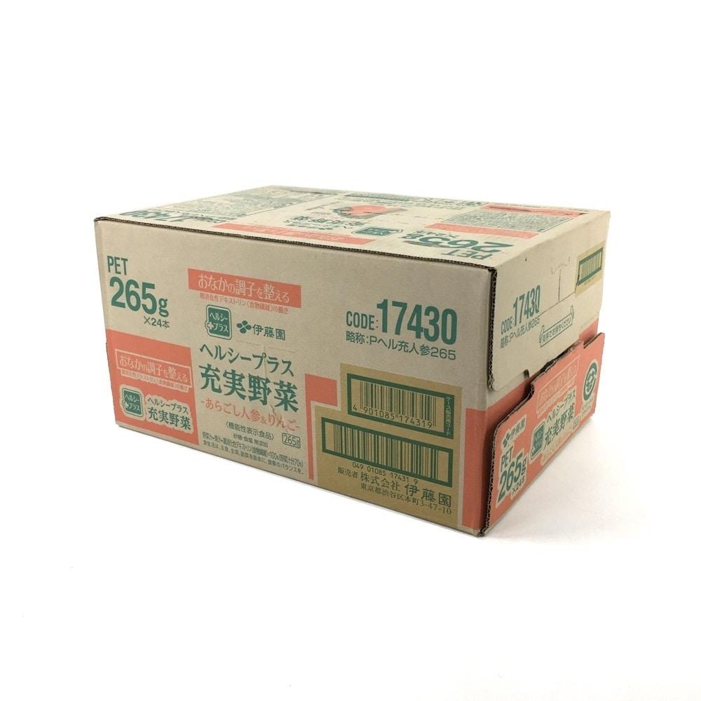 ヘルシープラス 充実野菜 あらごし人参&りんご 265X24