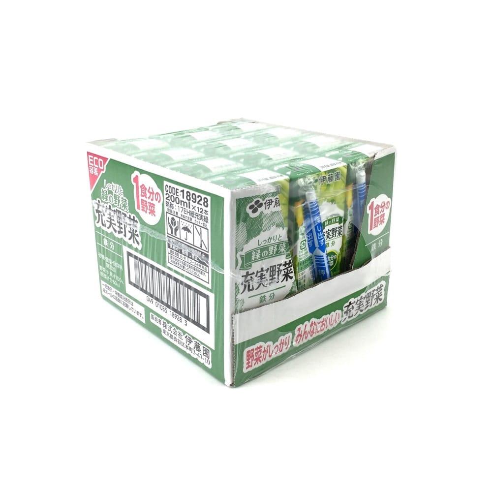 充実野菜 緑の野菜ミックス 200ml×12本