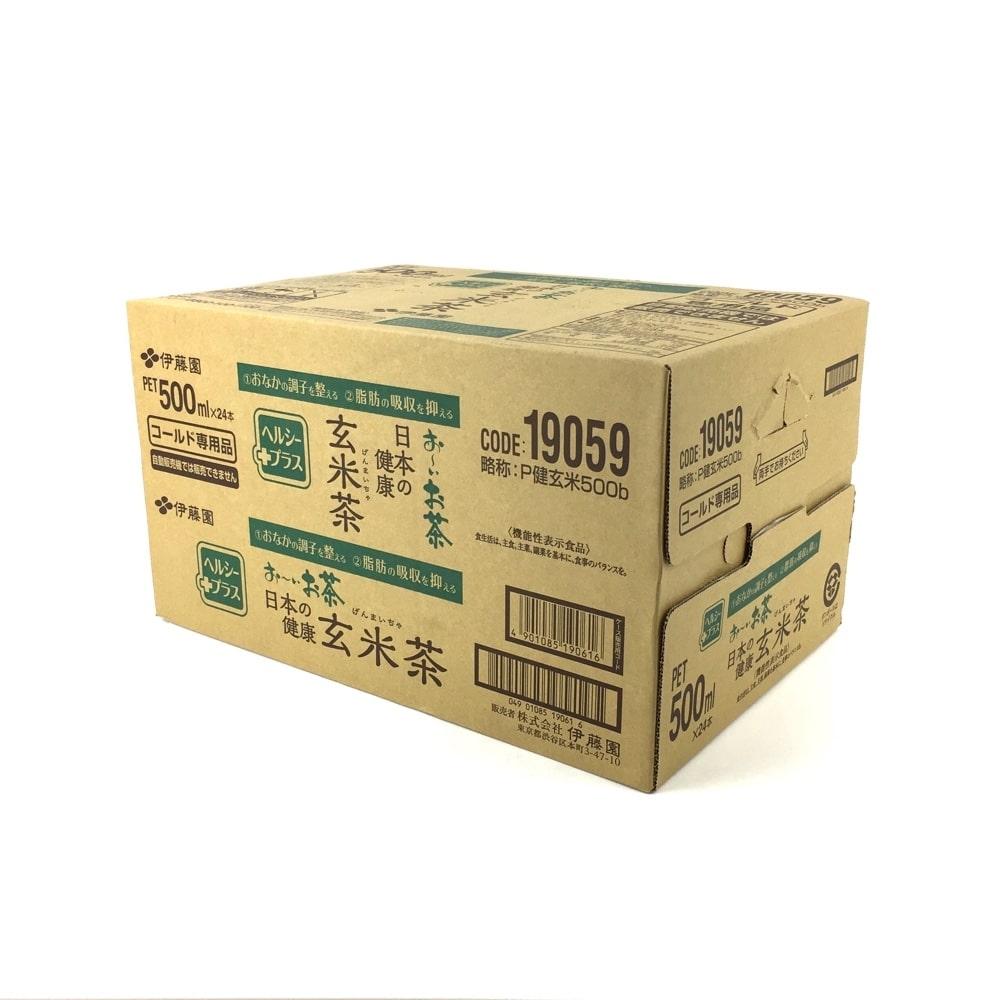 おーいお茶 ヘルシープラス 日本の健康玄米茶 ペット 500mlx24本