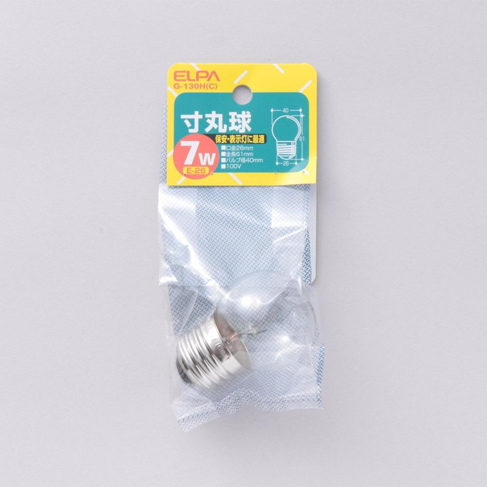 G−130H(C) 寸 丸 球  7W