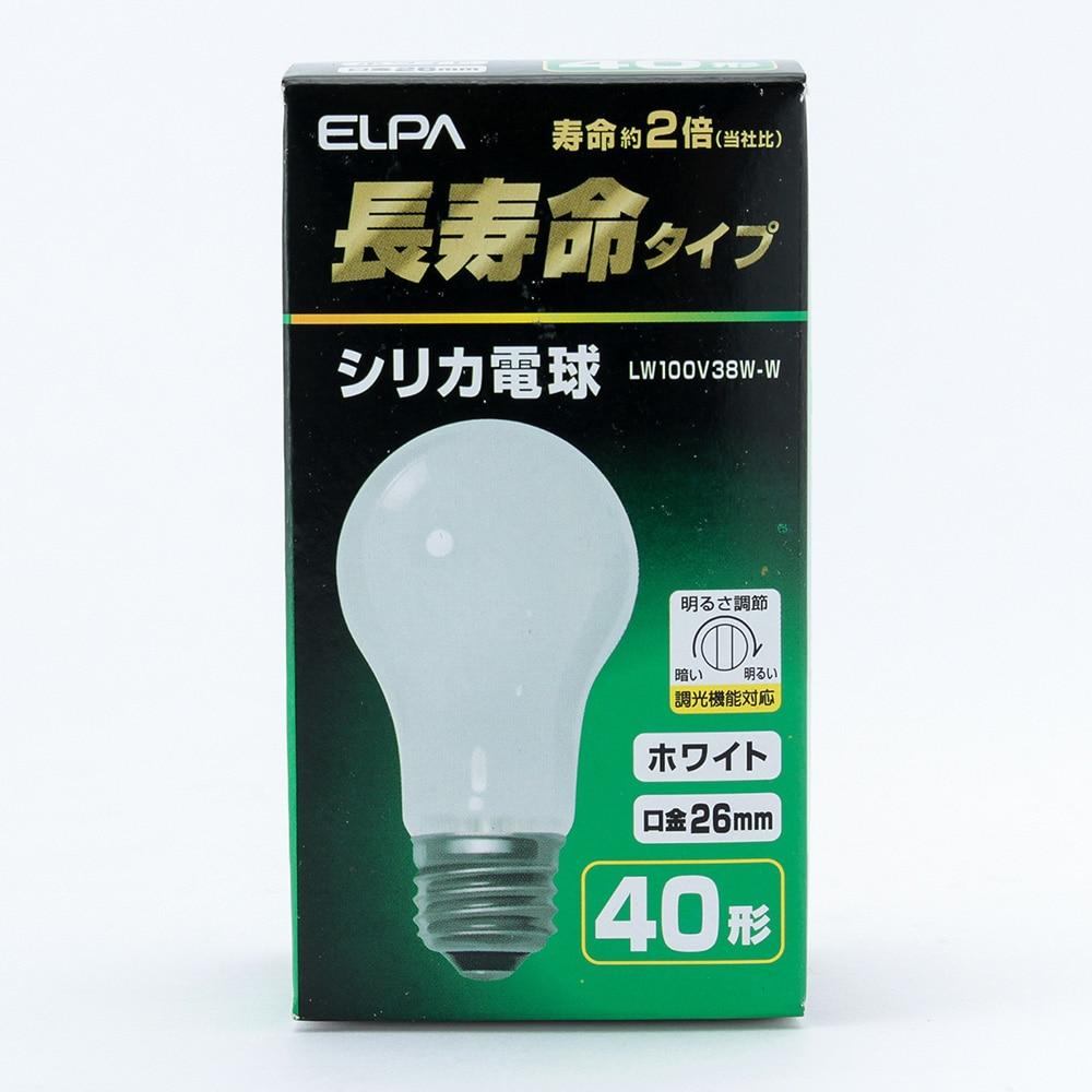 エルパ 長寿命タイプシリカ電球 LW100V38W‐W