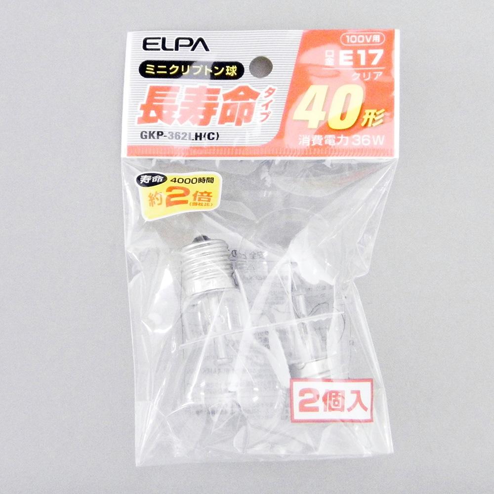エルパ 長寿命ミニクリプトン球 クリア40形 GKP-362LH(C) 1パック(2個)