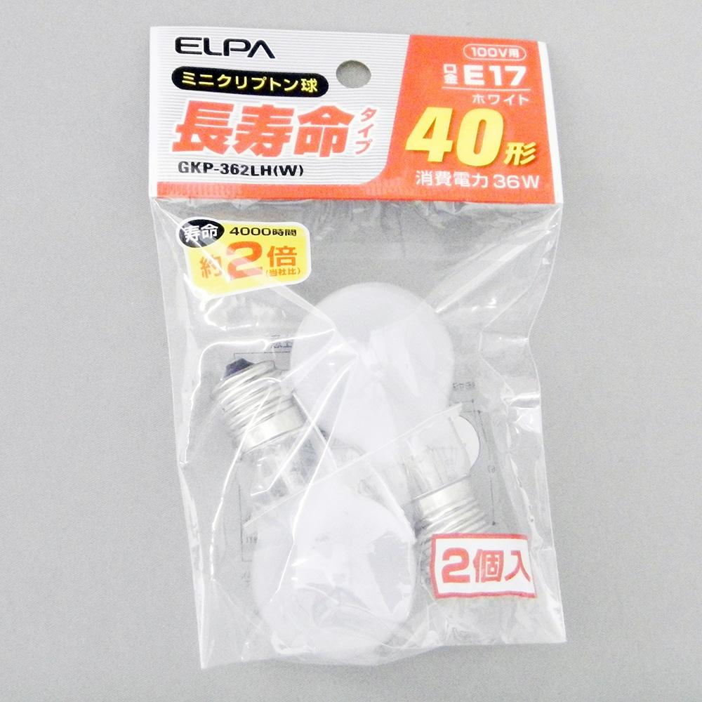 長寿命ミニクリプトン球 ホワイト 40形 GKP-362LH(W) 1パック(2個)
