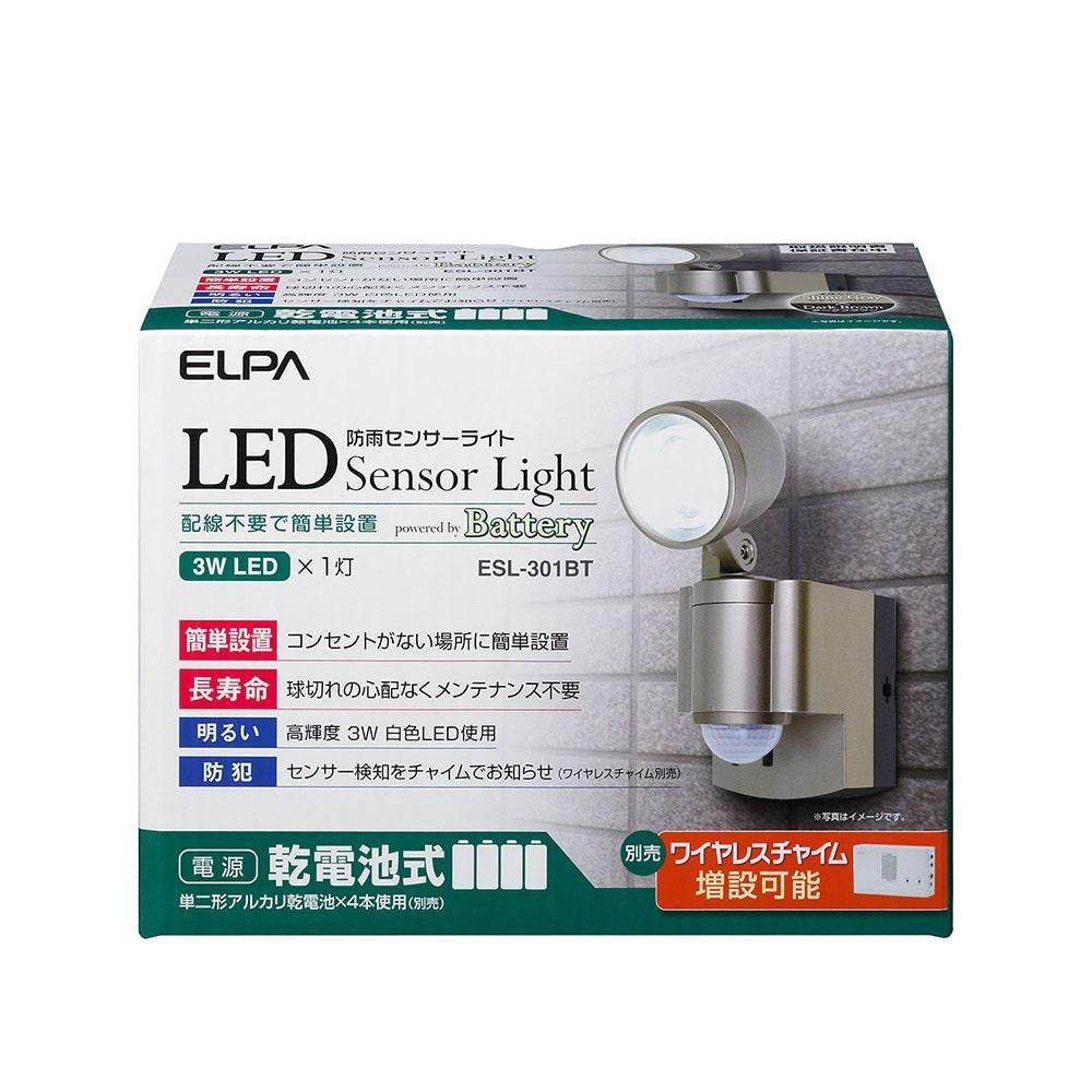 電池3WLEDセンサーライト1灯 ESL-301BT