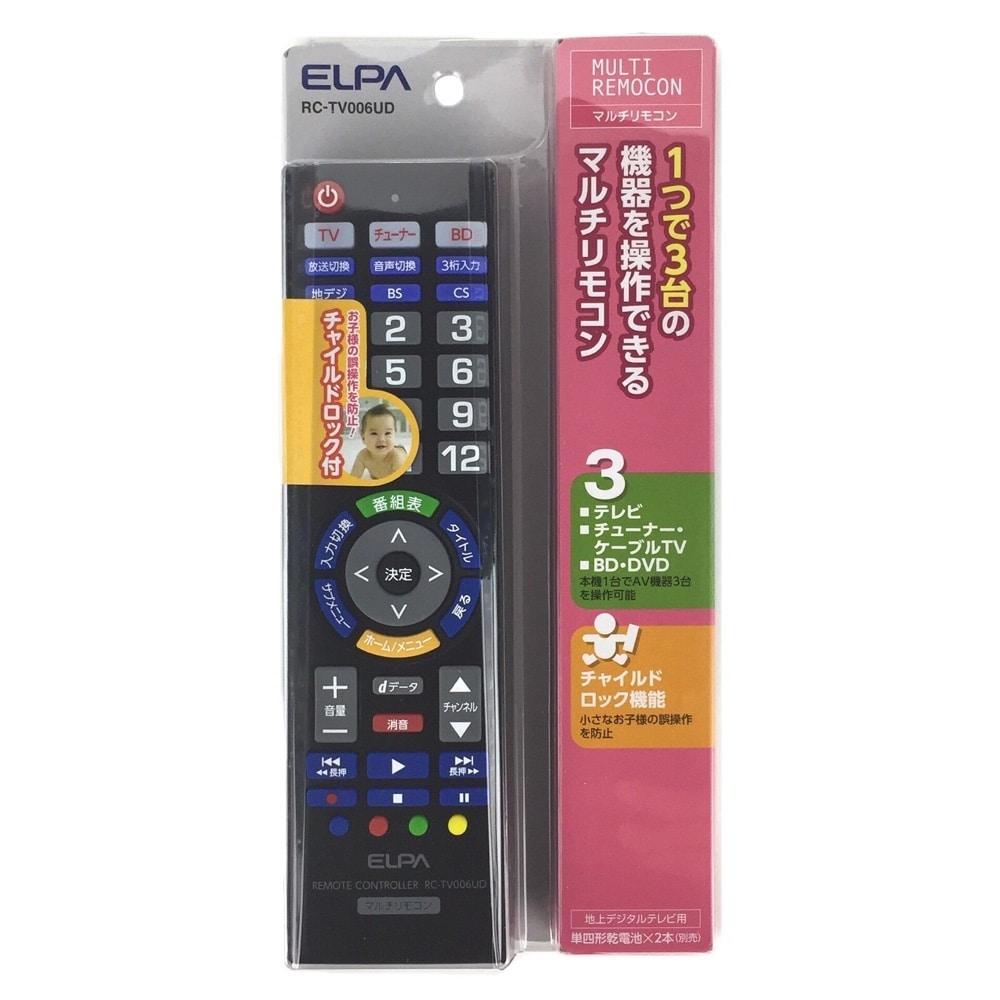 朝日電器 ELPA マルチリモコン RC-TV006UD