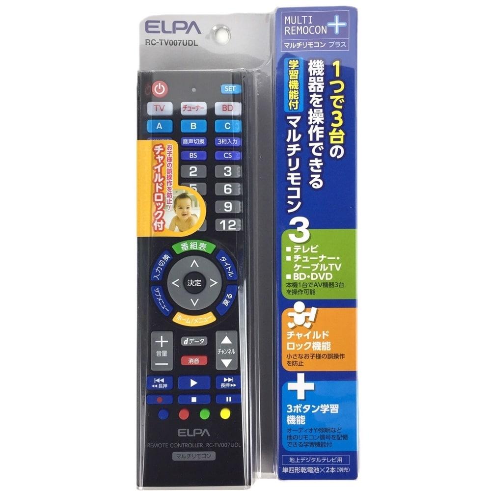 【店舗限定】【数量限定】朝日電器 ELPA マルチリモコン学習機能付RC-TV007UDL