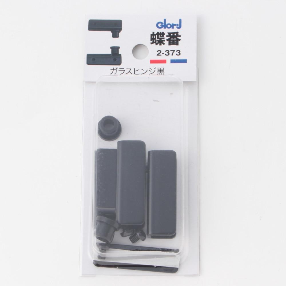 2−373 ガラスヒンジ 黒