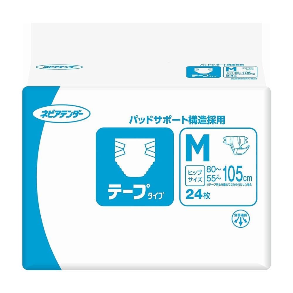 ネピアテンダー テープタイプ M 24枚