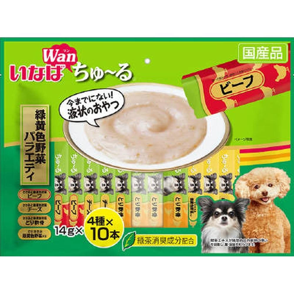いなばわんちゅ~る40本 緑黄色野菜バラエティ