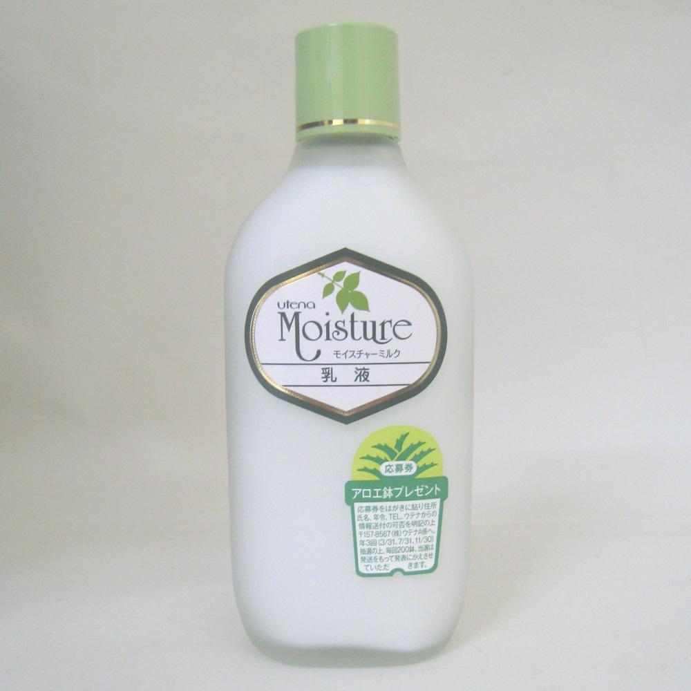 ウテナ モイスチャー 乳液 155ml