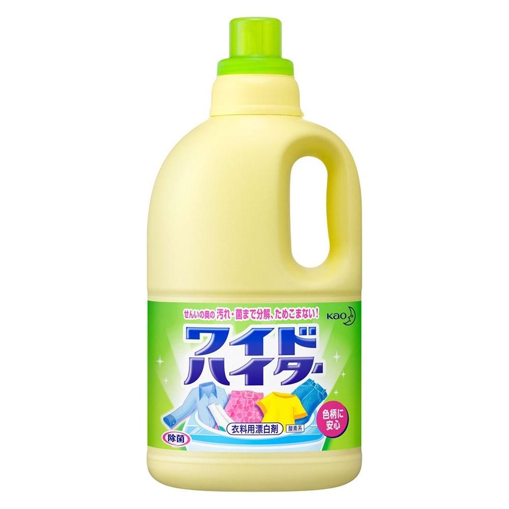 ワイドハイター 衣料用漂白剤 大サイズ 2l