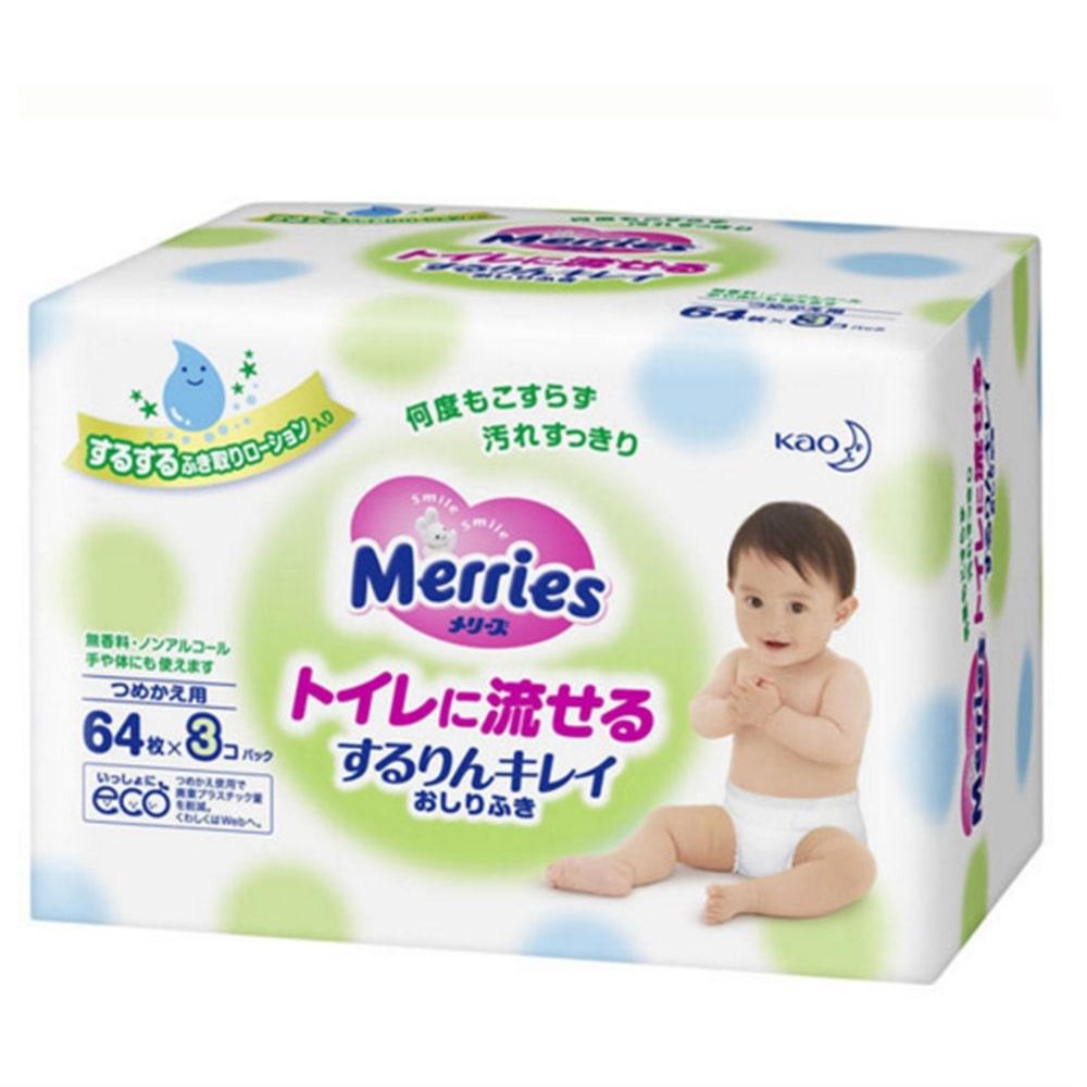 花王 メリーズ トイレに流せるするりんキレイおしりふき 詰替用 192枚 3パック [9860]