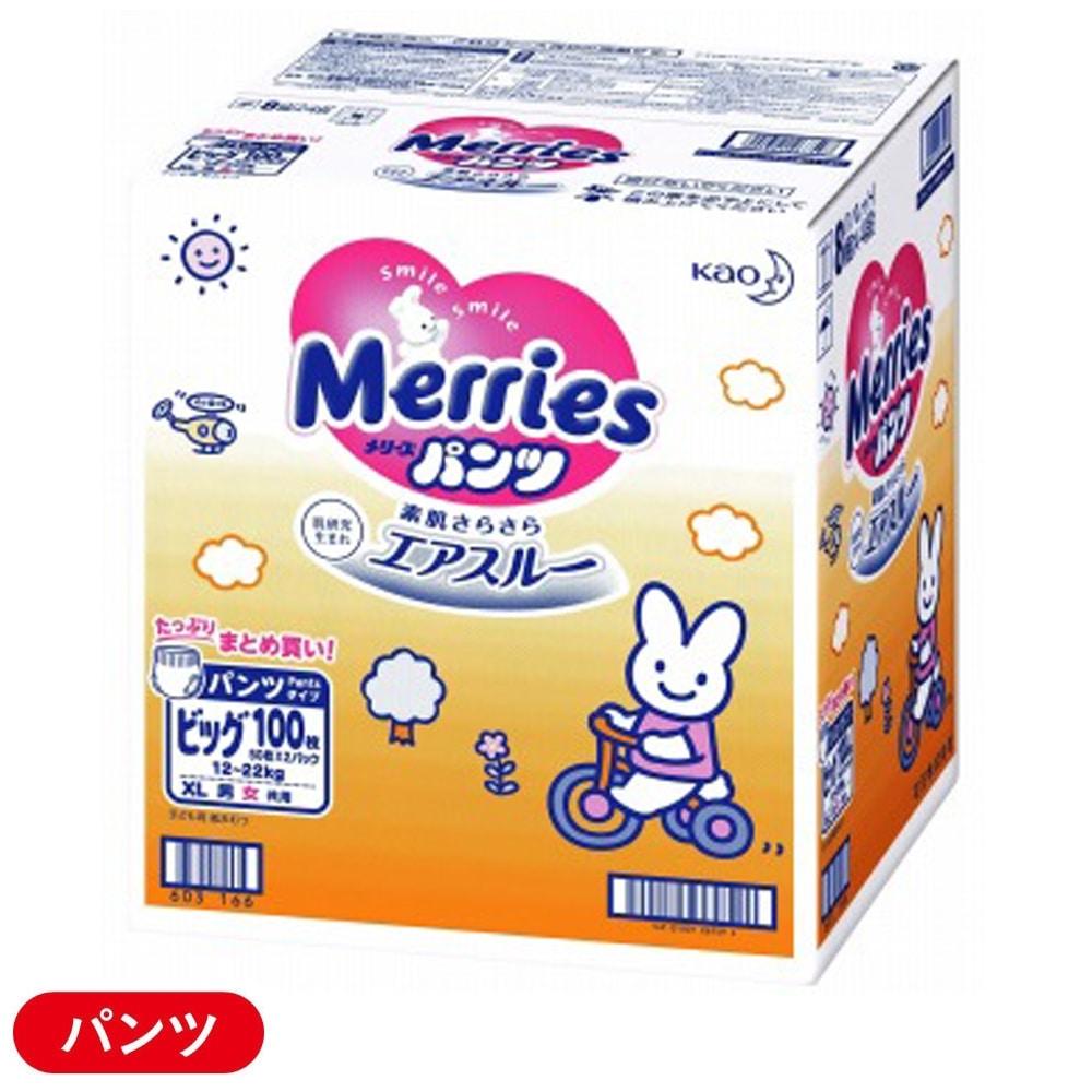 メリーズ パンツ カラー箱 BIGサイズ 100枚(50枚×2パック)