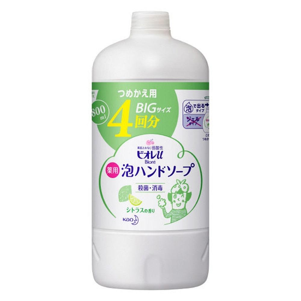 花王 ビオレU 泡ハンドソープ シトラスの香り 詰替 800ml
