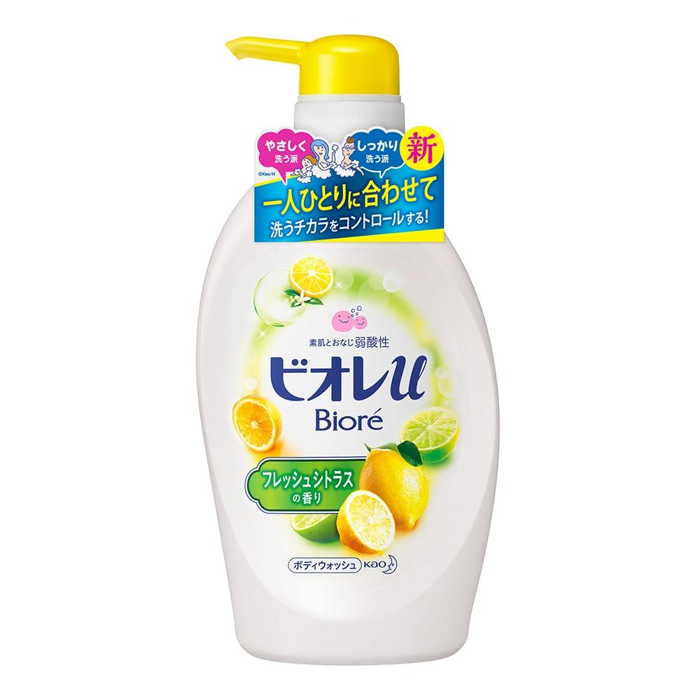 花王 ビオレu フレッシュシトラスの香り ポンプ 480ml ボディソープ