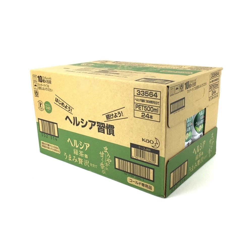 ヘルシア ヘルシア緑茶 うまみ贅沢仕立て 500mlx24本 (トクホ)