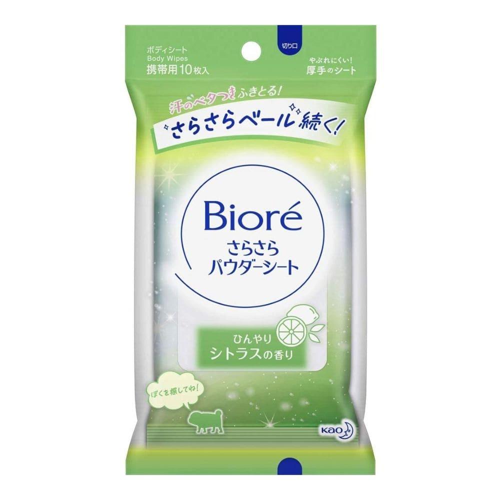 花王 ビオレ さらさらパウダーシート シトラスの香り 携帯用 10枚
