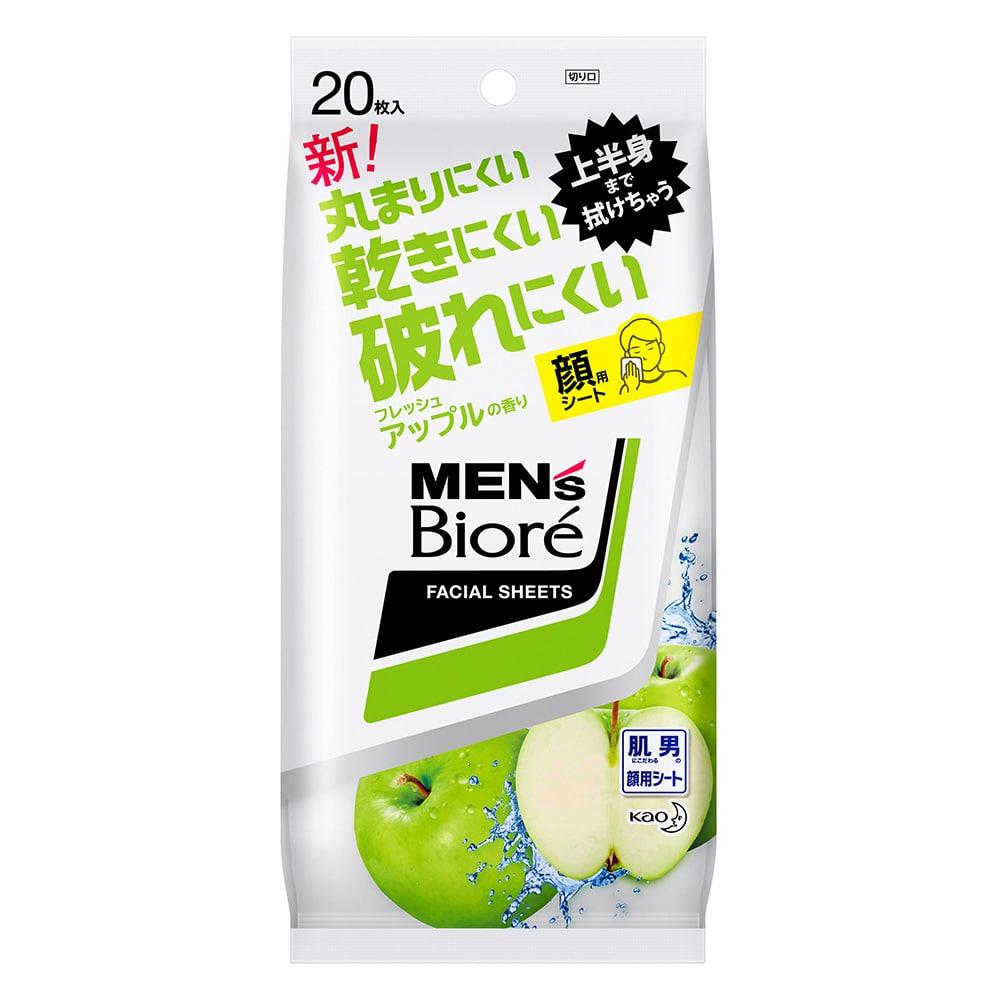 花王 メンズビオレ 洗顔シート フレッシュアップルの香り 携帯用 20枚入