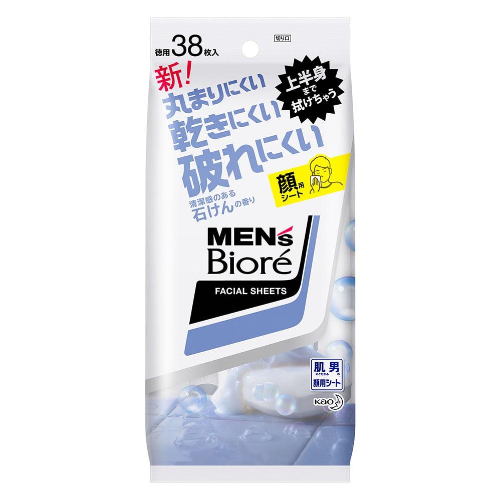 花王 メンズビオレ 洗顔シート 清潔感のある石けんの香り 卓上用 38枚入