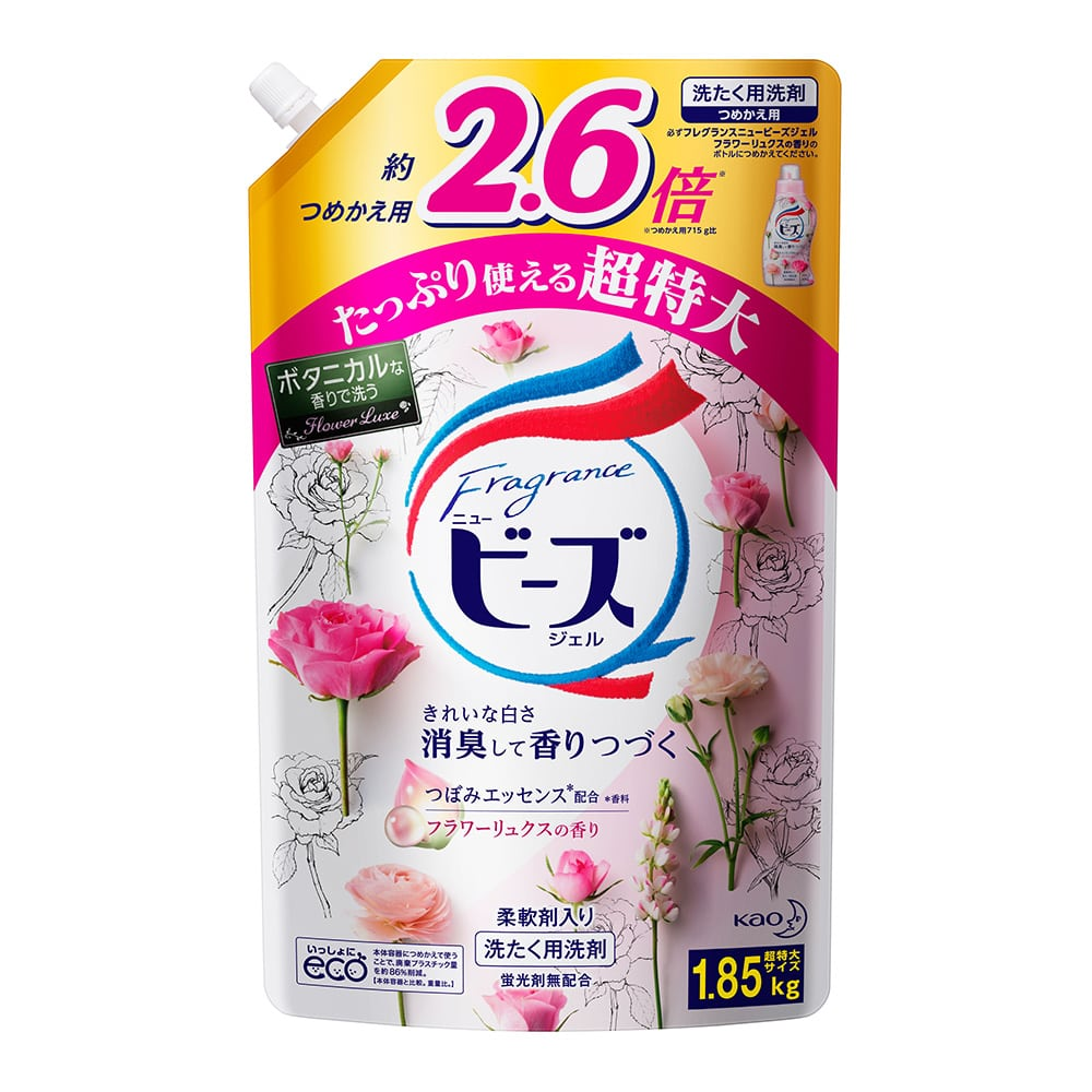 花王 フレグランスニュービーズジェル フラワーリュクスの香り 詰替 1850g