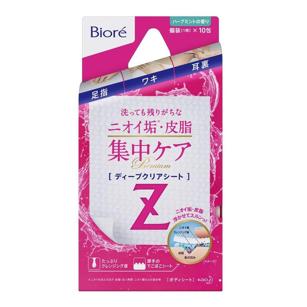 花王 ビオレZ ディープクリアシート ハーブミントの香り 10枚