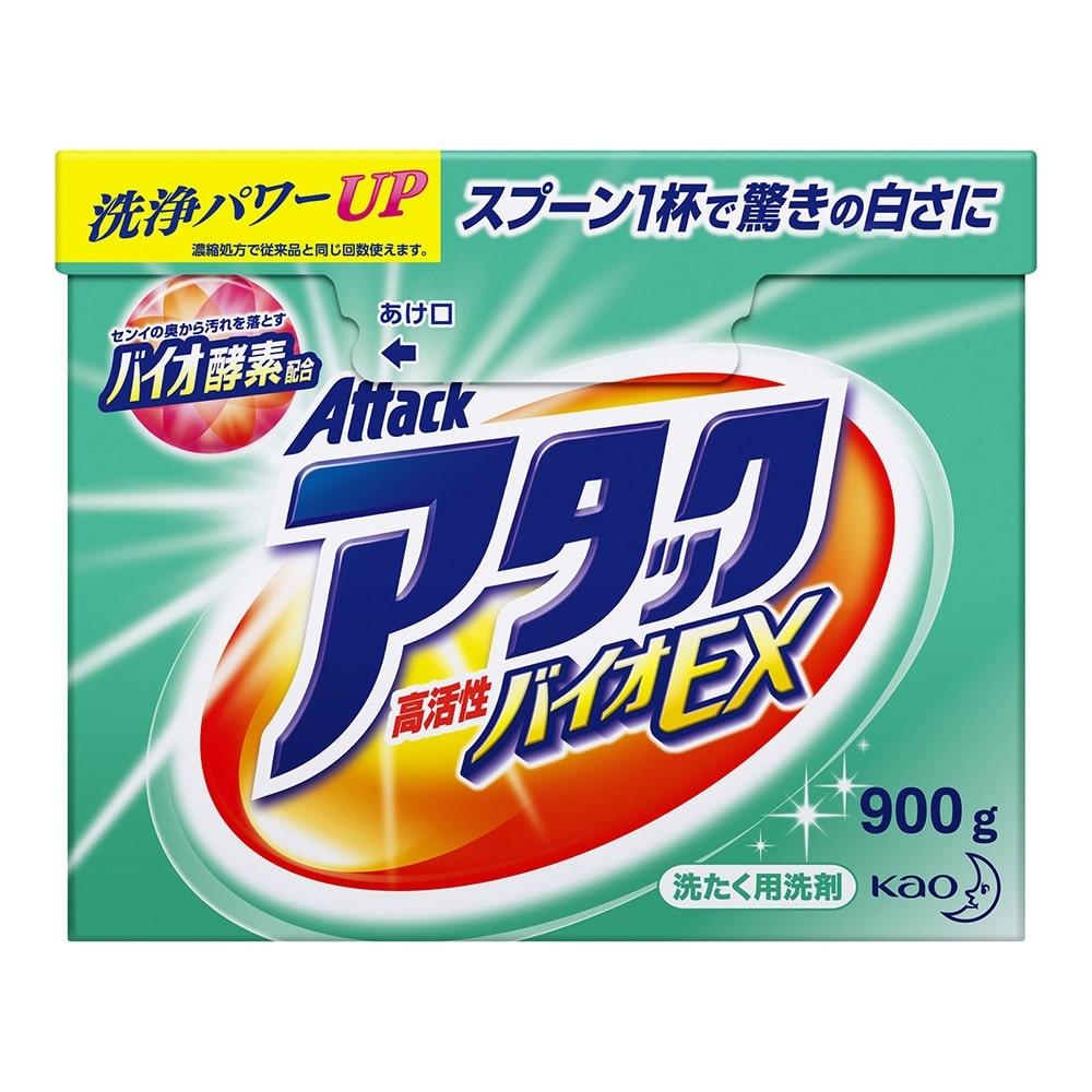 花王 アタック 高活性バイオEX 本体 900g