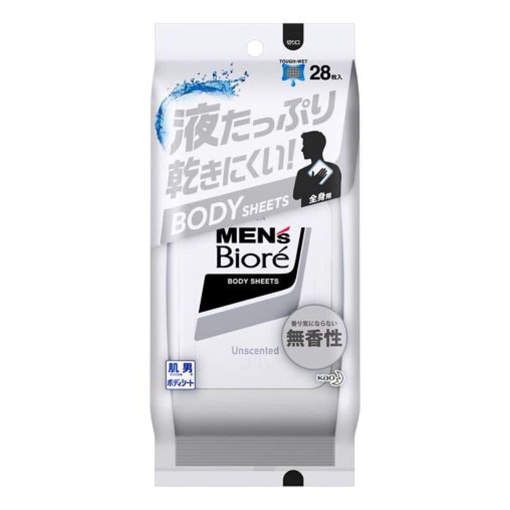 花王 メンズビオレ ボディシート 香り気にならない無香性 28枚