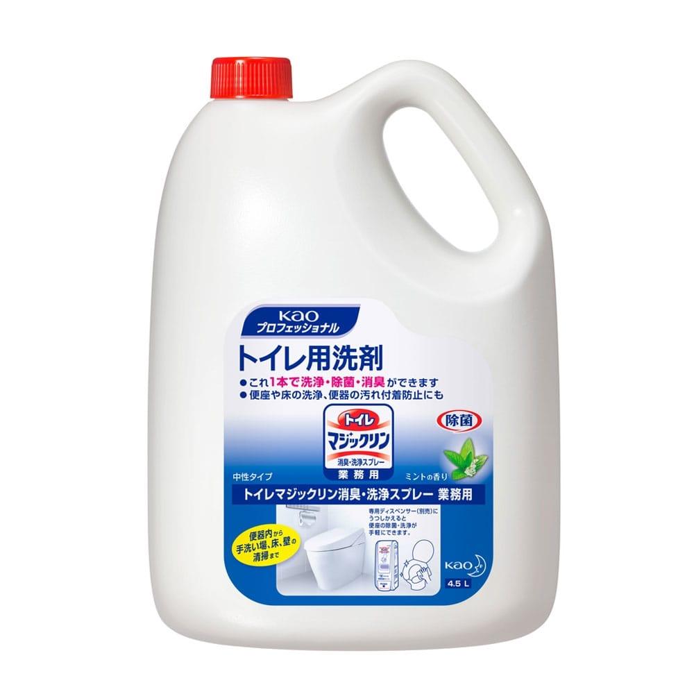 花王 トイレマジックリン 消臭・洗浄スプレー 4.5L 業務用