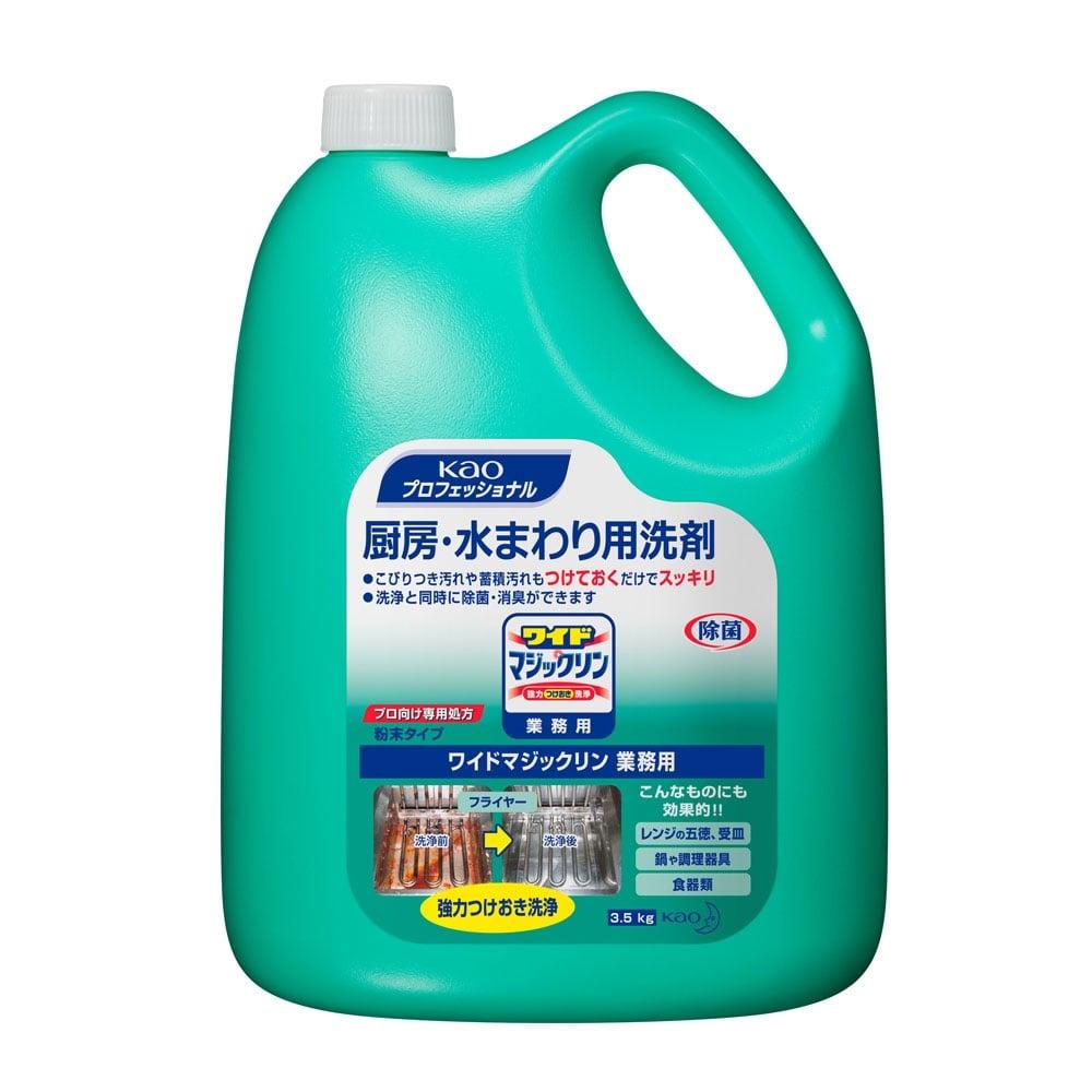 【数量限定】花王 ワイドマジックリン 3.5kg 業務用