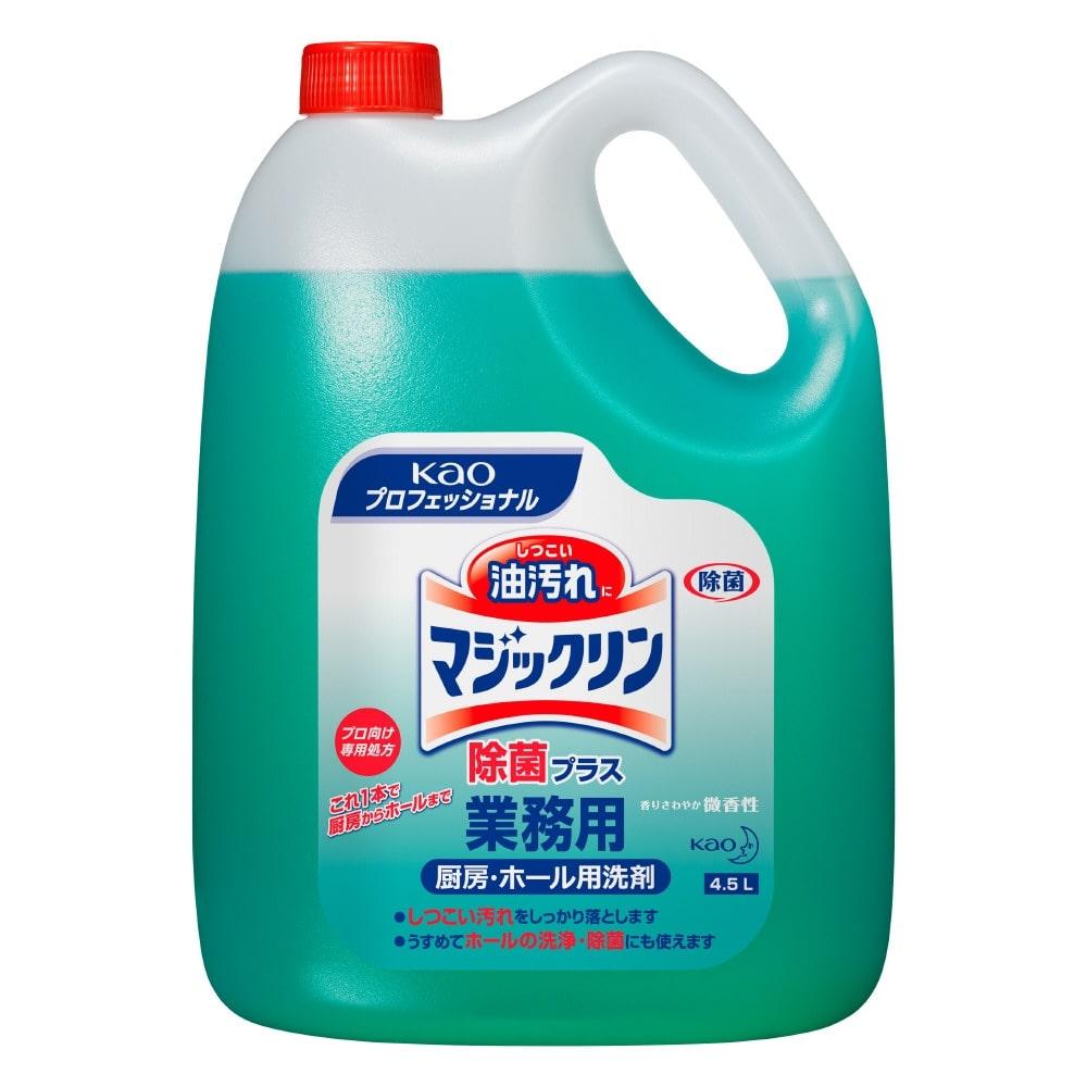 マジックリン 除菌プラス 業務用(4.5L)