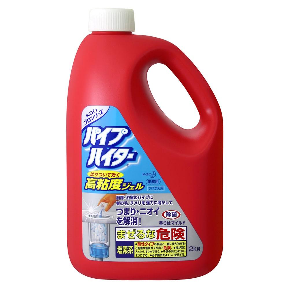 花王 ハイター パイプハイター 高粘度ジェル 業務用 つけかえ用 2kg [7297]