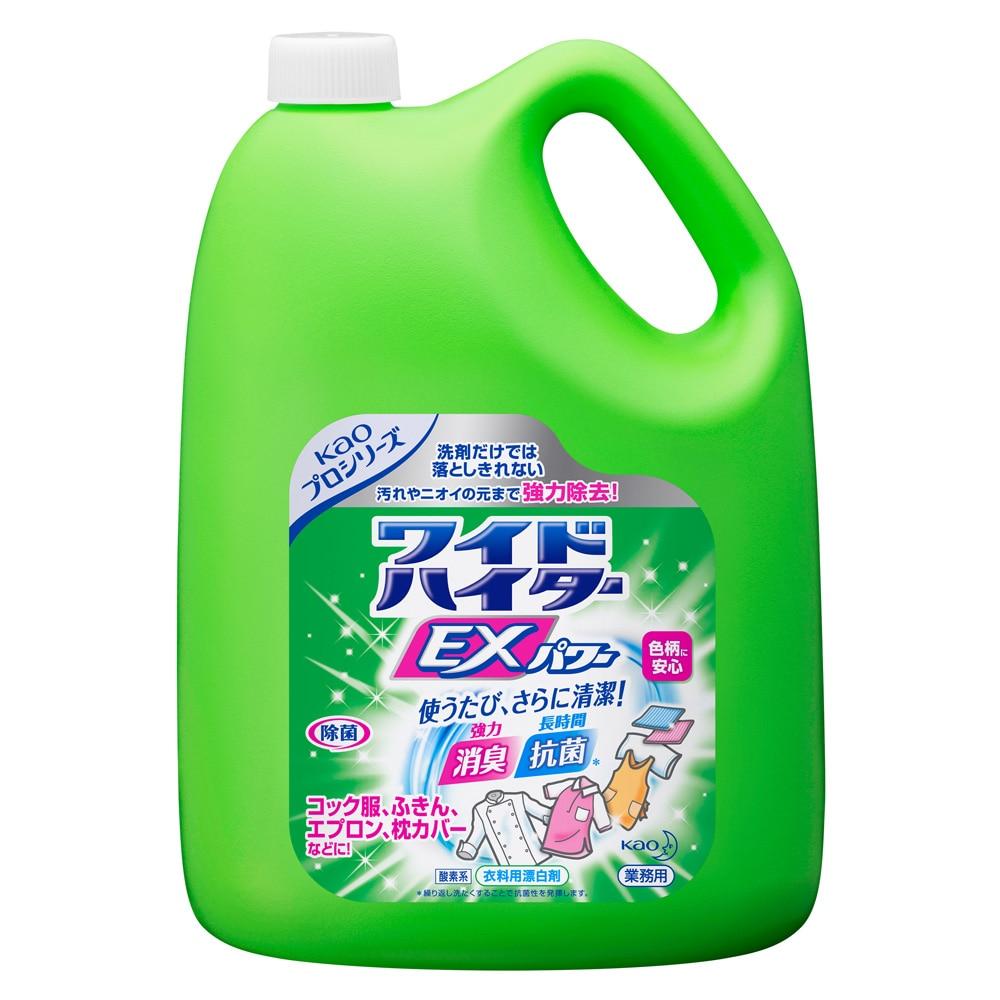 花王 ワイドハイターEXパワー 業務用 4.5L
