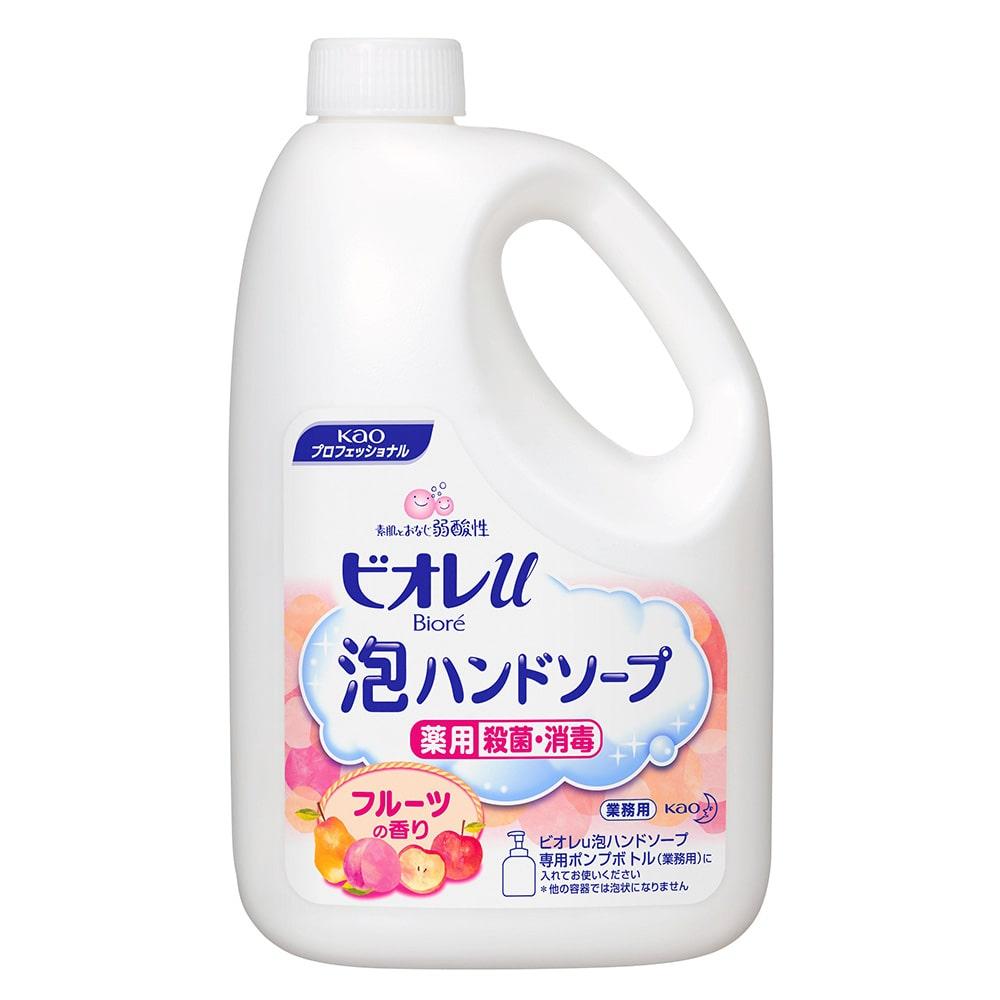 花王 ビオレU 泡ハンドソープ フルーツの香り 2L
