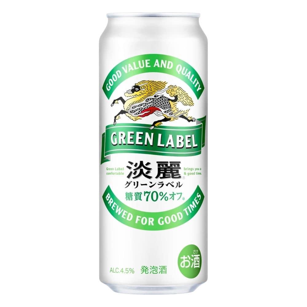 【ケース販売】キリン 淡麗 グリーンラベル 500ml×24缶【別送品】
