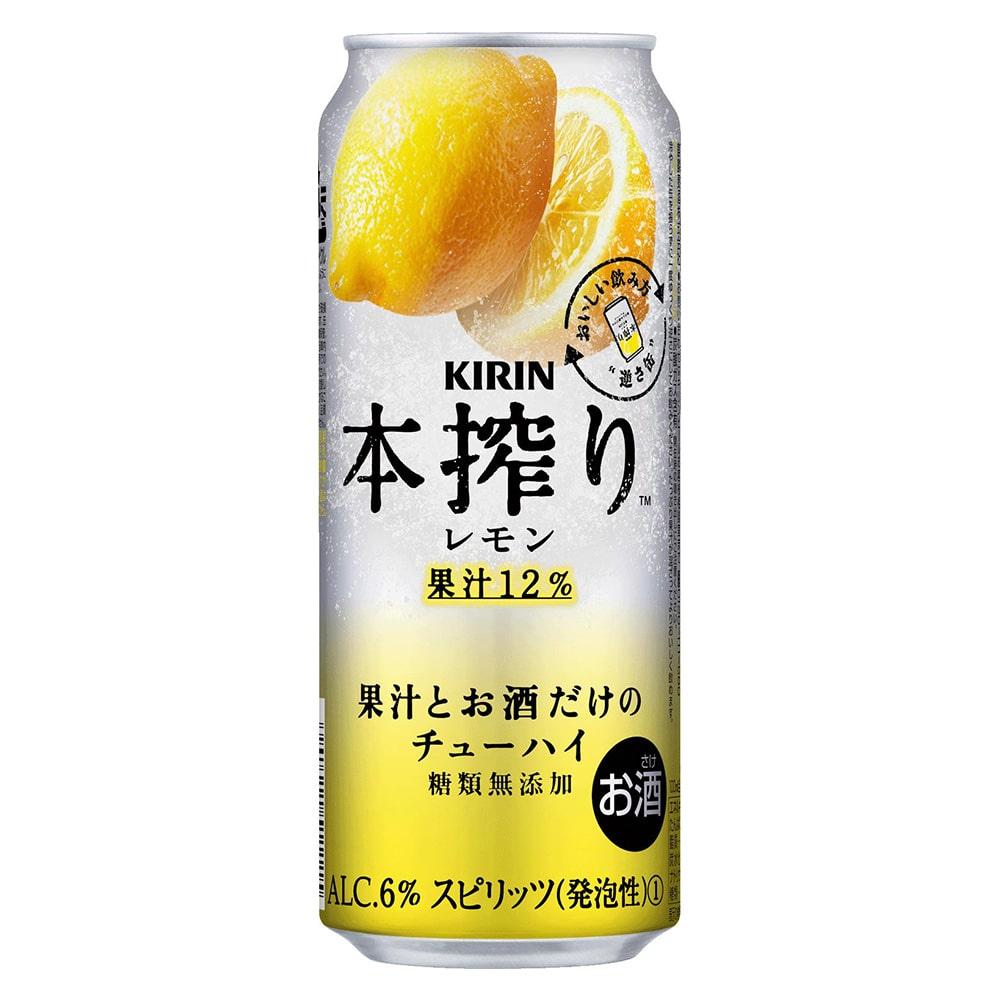 キリンビール 本搾り チューハイ レモン 缶 500ml×24 [6121]