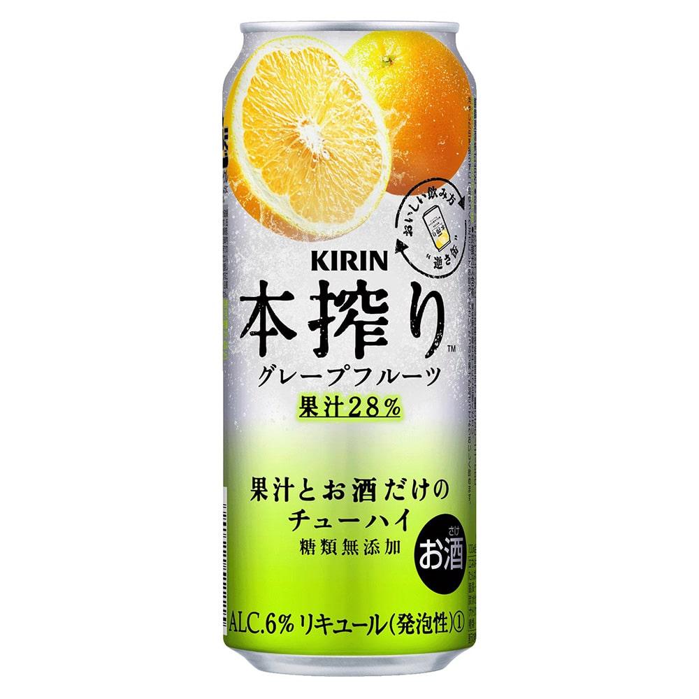 本搾り チューハイ グレープフルーツ 缶 500ml×24