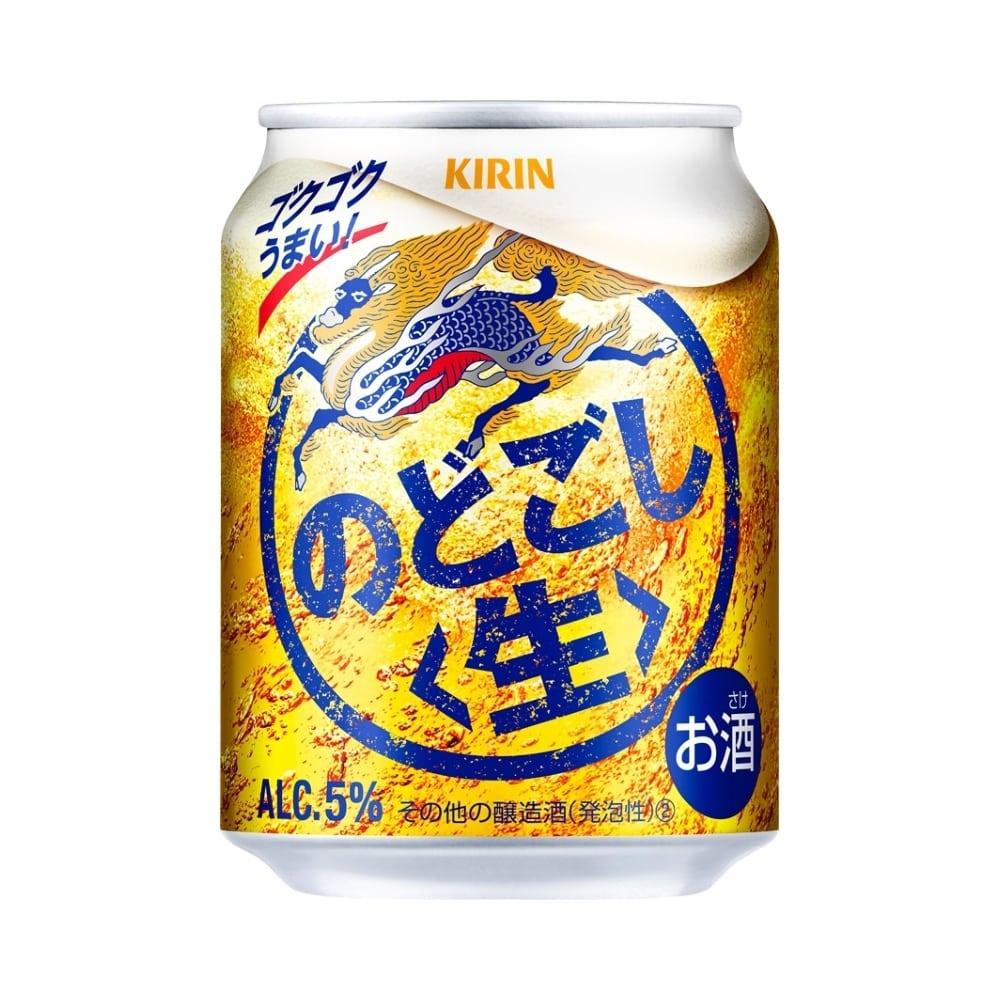 【ケース販売】キリン のどごし生 250ml×24缶【別送品】