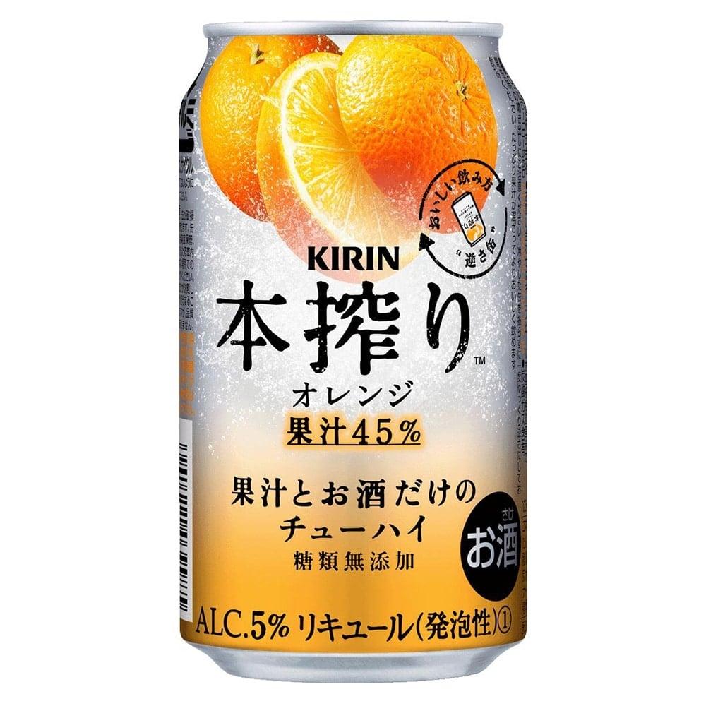 本搾り チューハイ オレンジ 缶 350ml×24