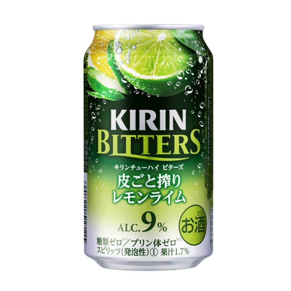 キリンチューハイ ビターズ 皮ごと搾りレモンライム 350ml×24本