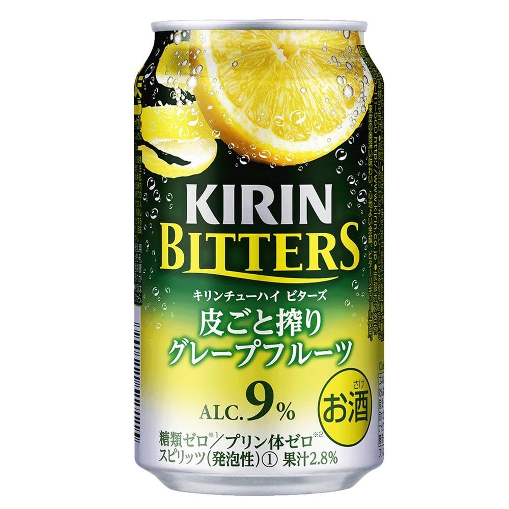キリンチューハイ ビターズ 皮ごと搾りグレープフルーツ 350ml×24本