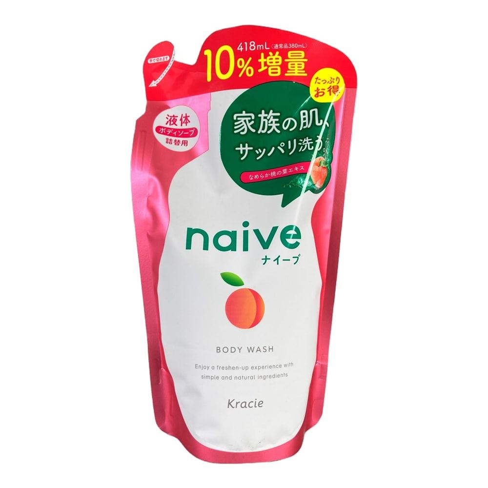 ナイーブ ボディソープ 詰替10%増量 桃の葉エキス配合 418ml