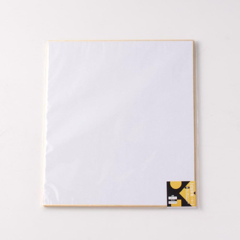 色紙 白 白色 奉書 5枚入 LA21-12