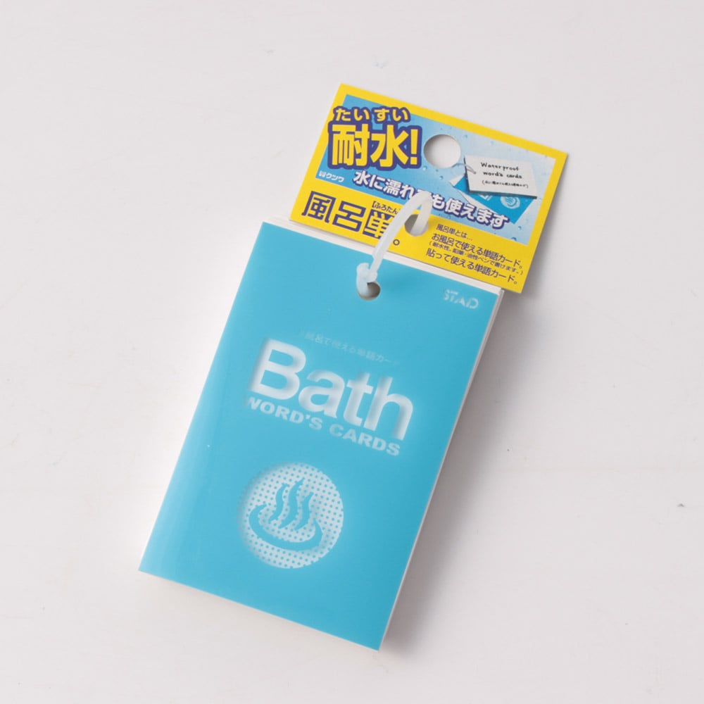 風呂単 大 SC220 5個