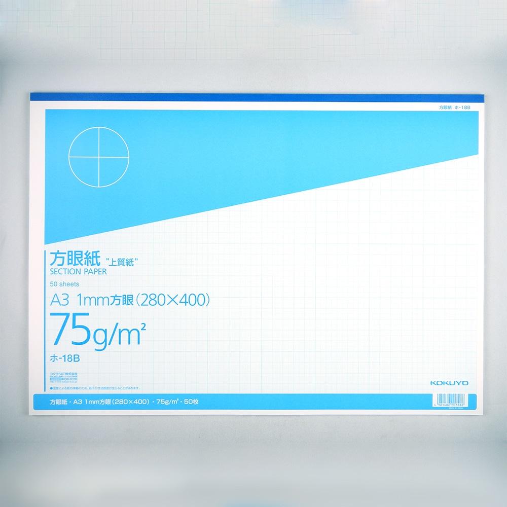 コクヨ A3方眼紙 ホー18BN
