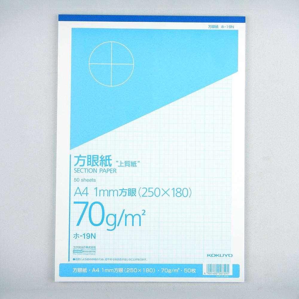 コクヨ 方眼紙 1mm目 A4 50枚 ホ-19N ブルー刷